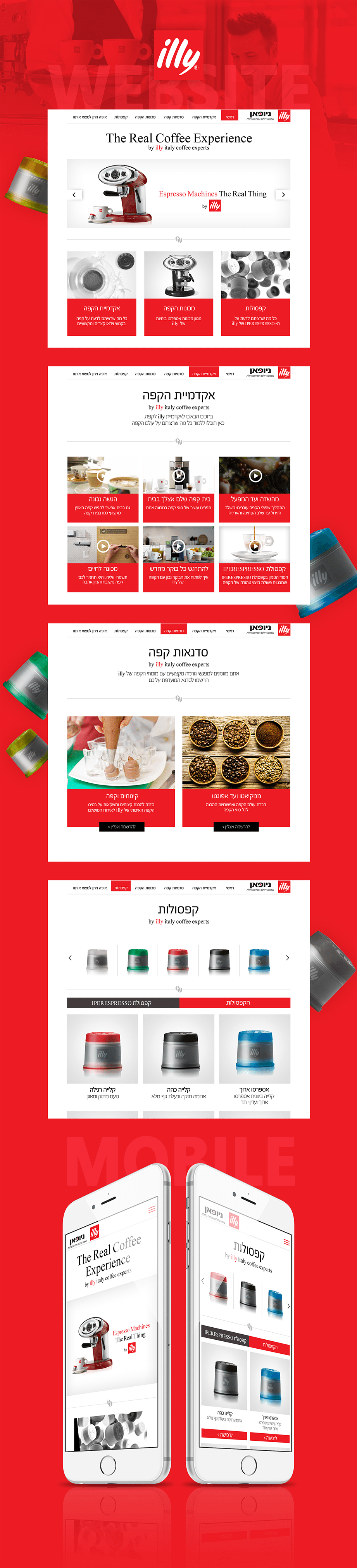 product-banner-